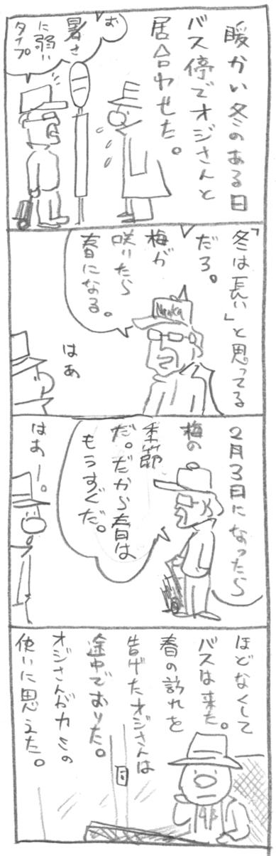 2017_0118_1203.jpg