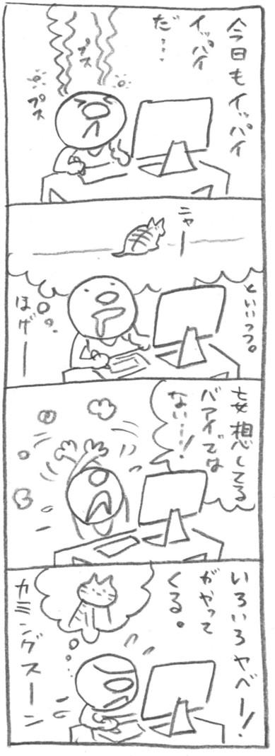 2017_0706_1069.jpg