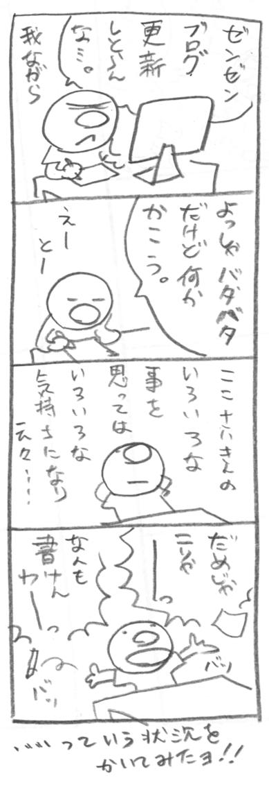 2018_0807_1132.jpg